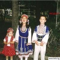 8 detska shopska nosiq
