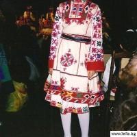 9 detska shopska nosiq dimitrovska